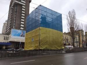 Decomunizare în Ucraina